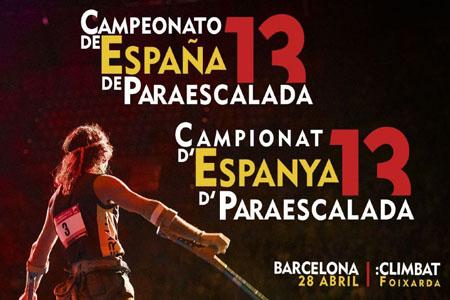 Ambulàncies Catalunya en el debut del Campeonato del España de Paraescalada